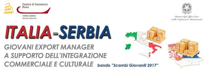 Italia-Serbia – Giovani Export Manager a supporto dell'integrazione commerciale e culturale